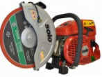 Solo 881-12 power cutters hand saw