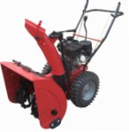 SunGarden 2460 LB snowblower petrol