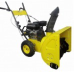 Crosser CR-SN-1 snowblower petrol