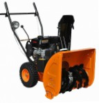 FORWARD FST-65/220 snowblower petrol