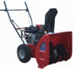 APEK AS 6501 Pro Line snowblower petrol