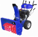 MasterYard MX 18528RE snowblower petrol