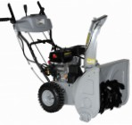 Agrostar AS6556 snowblower petrol